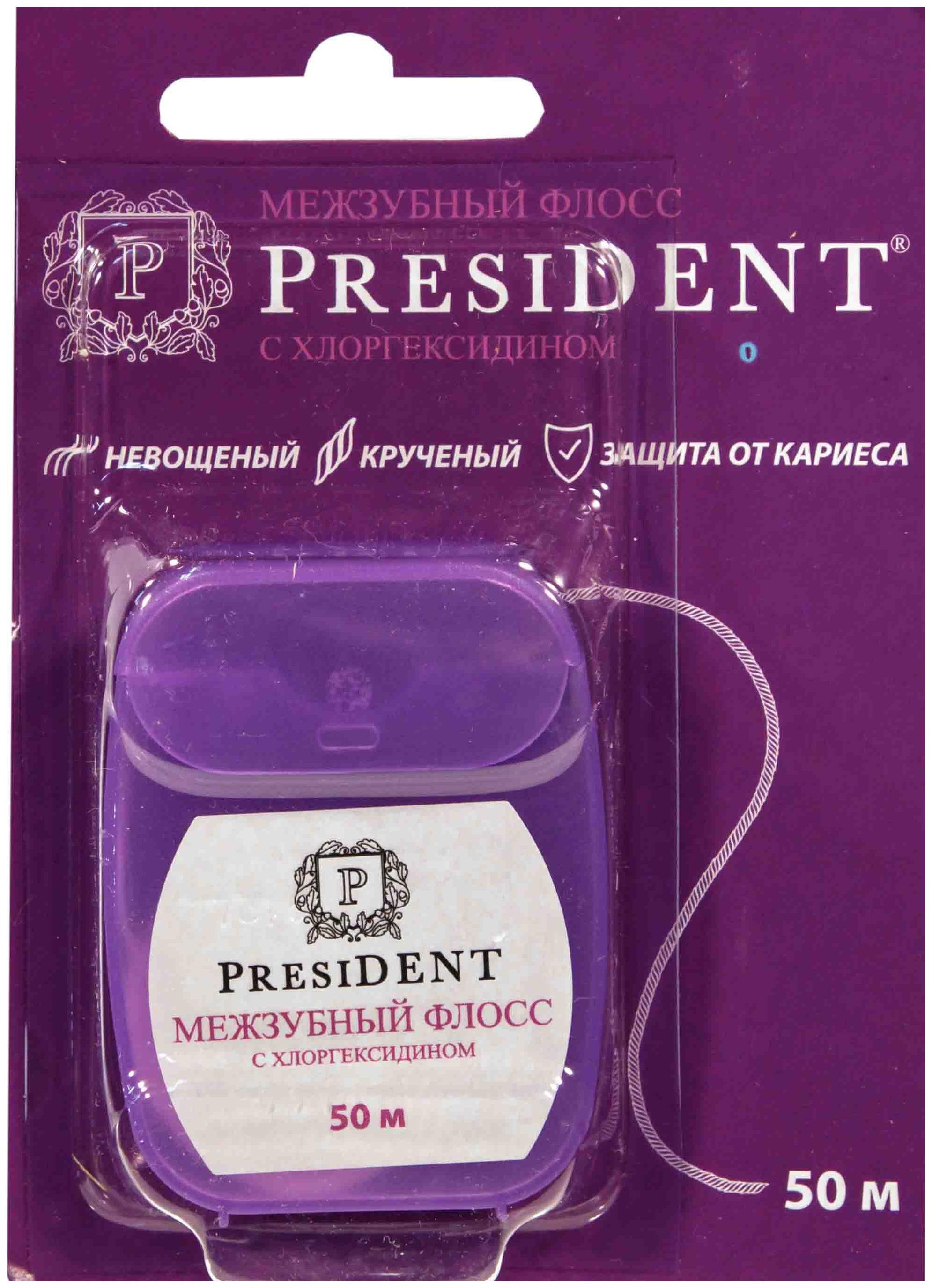 Зубная нить President Антибактериальная с хлоргексидином 50 м фото