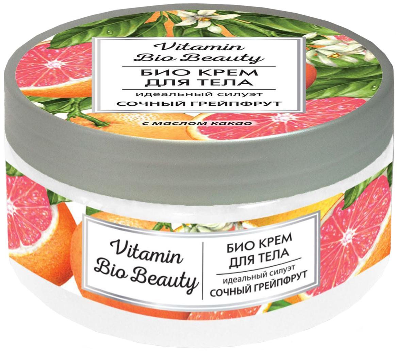 Крем для тела Vitamin Bio Beauty Идеальный силуэт Сочный грейпфрут 250 мл
