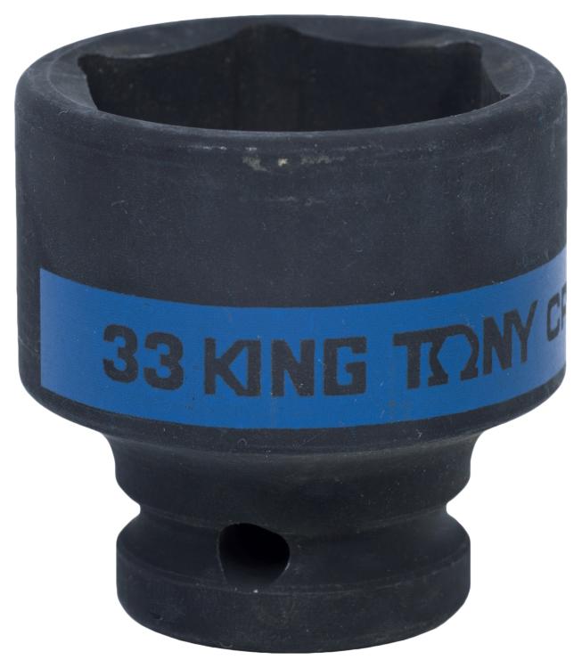 Торцевая головка KING TONY 453533M
