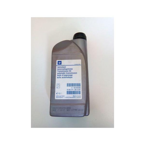 Трансмиссионное масло GM 93160393