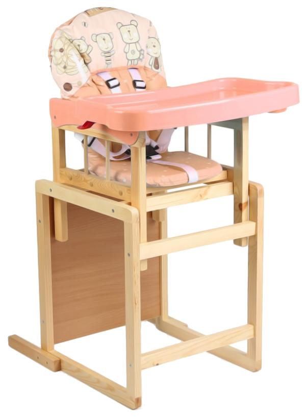 GLOBEX Стул детский для кормления Космик, регулируемый