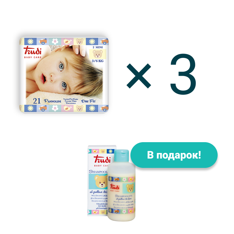 Подгузники для новорожденных детские Trudi №2 Mini 3-6 кг + шампунь