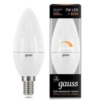 Комплект из 10 светодиодных ламп Gauss