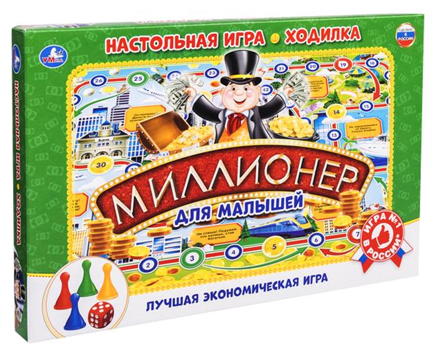 Купить Семейная настольная игра Умка Миллионер Для Малышей, Семейные настольные игры