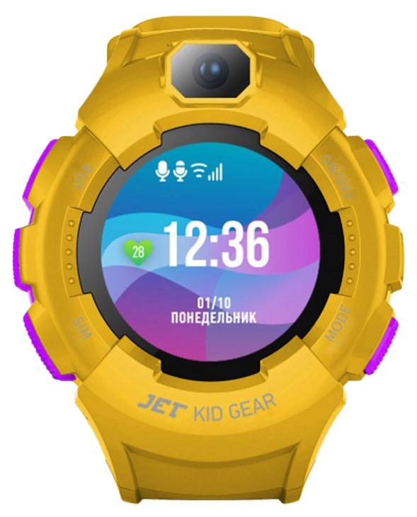 Детские смарт часы Jet Kid Gear Yellow/Yellow