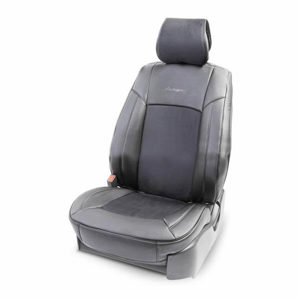 Накидка на сиденье Autoprofi Универсальная HIT-310A BK/D.GY
