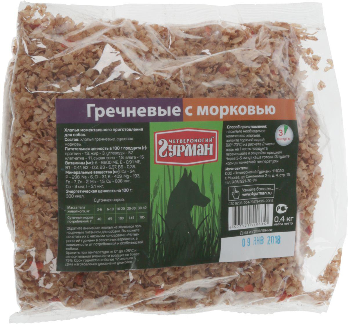 Каша для собак Четвероногий Гурман Гречка, с морковью, 0,4кг фото