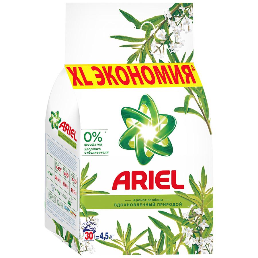 Порошок для стирки Ariel аромат вербены 4.5 кг