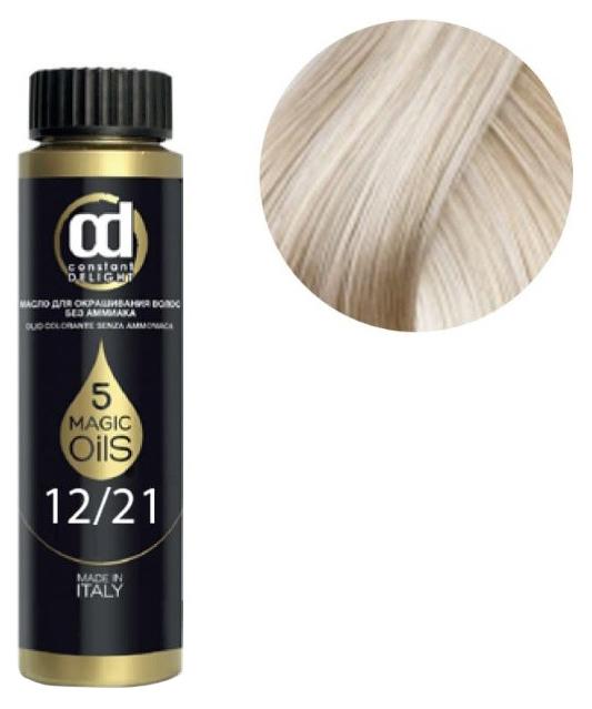 12,21 Cd масло для окрашивания волос, специальный
