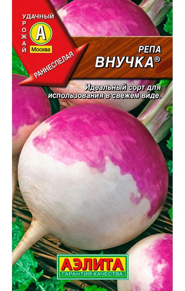 Семена Репа Внучка, 1 г, АЭЛИТА