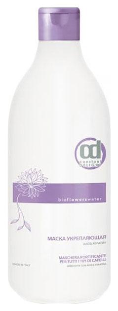 Маска для волос Constant Delight Bio Flowers Water Force 1 л