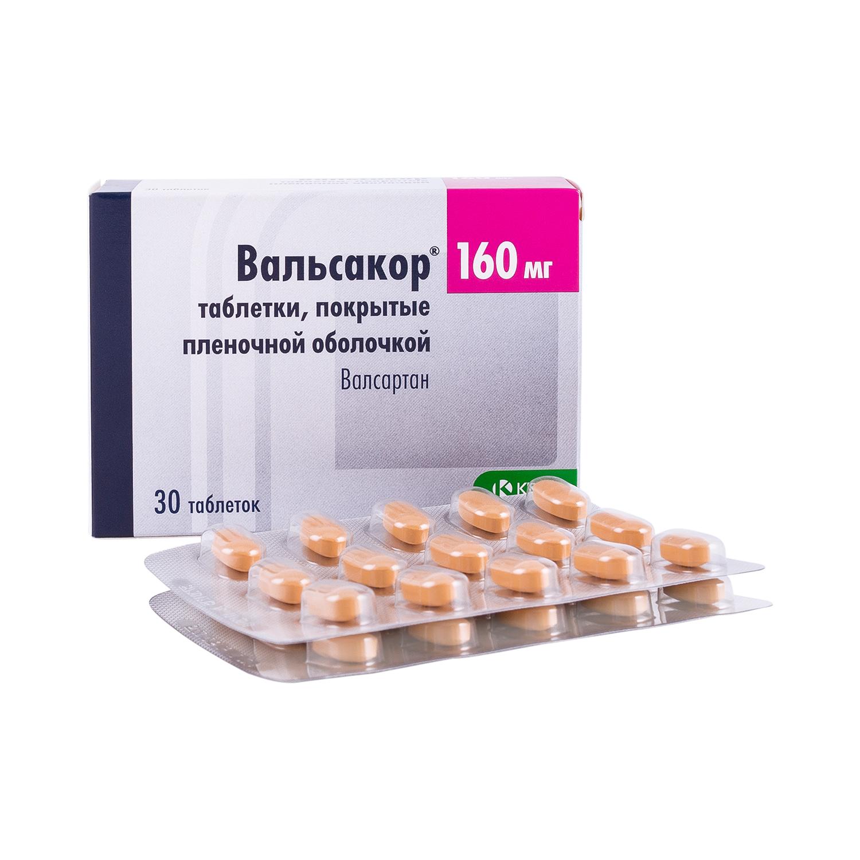 Купить Вальсакор таблетки, покрытые оболочкой 160 мг 30 шт., KRKA