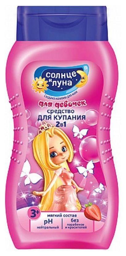 Картинки шампунь для девушек