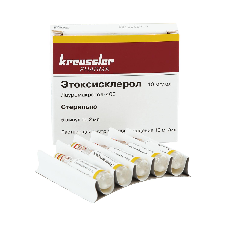 Этоксисклерол раствор для инъекций 1 % 2 мл 5 шт.