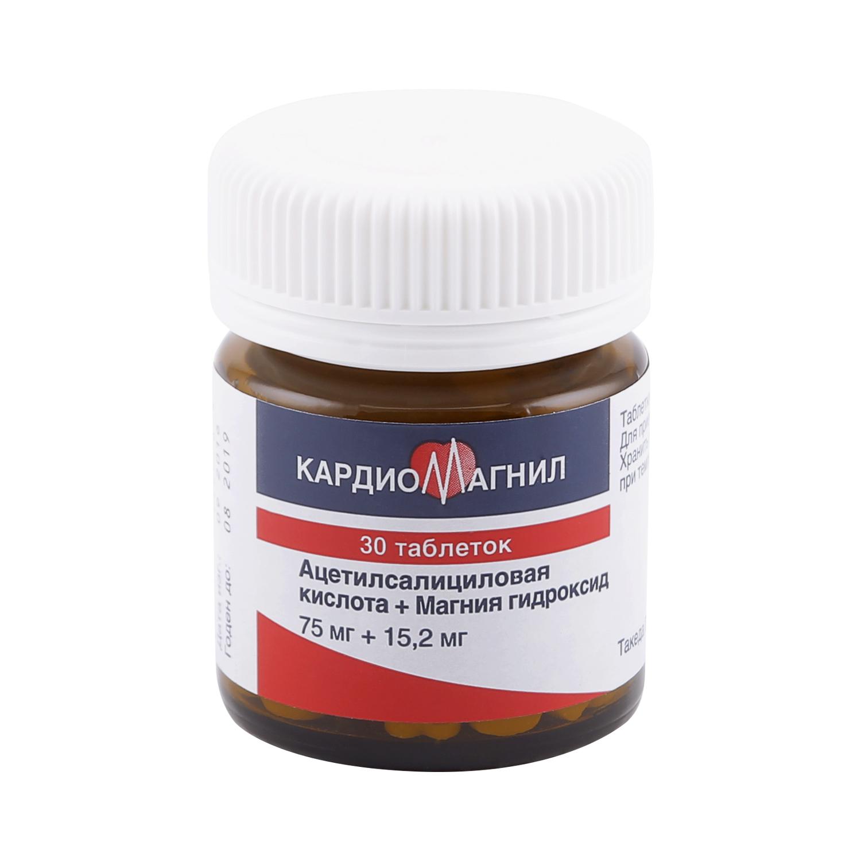 Кардиомагнил таблетки, покрытые оболочкой 75 мг+15,2