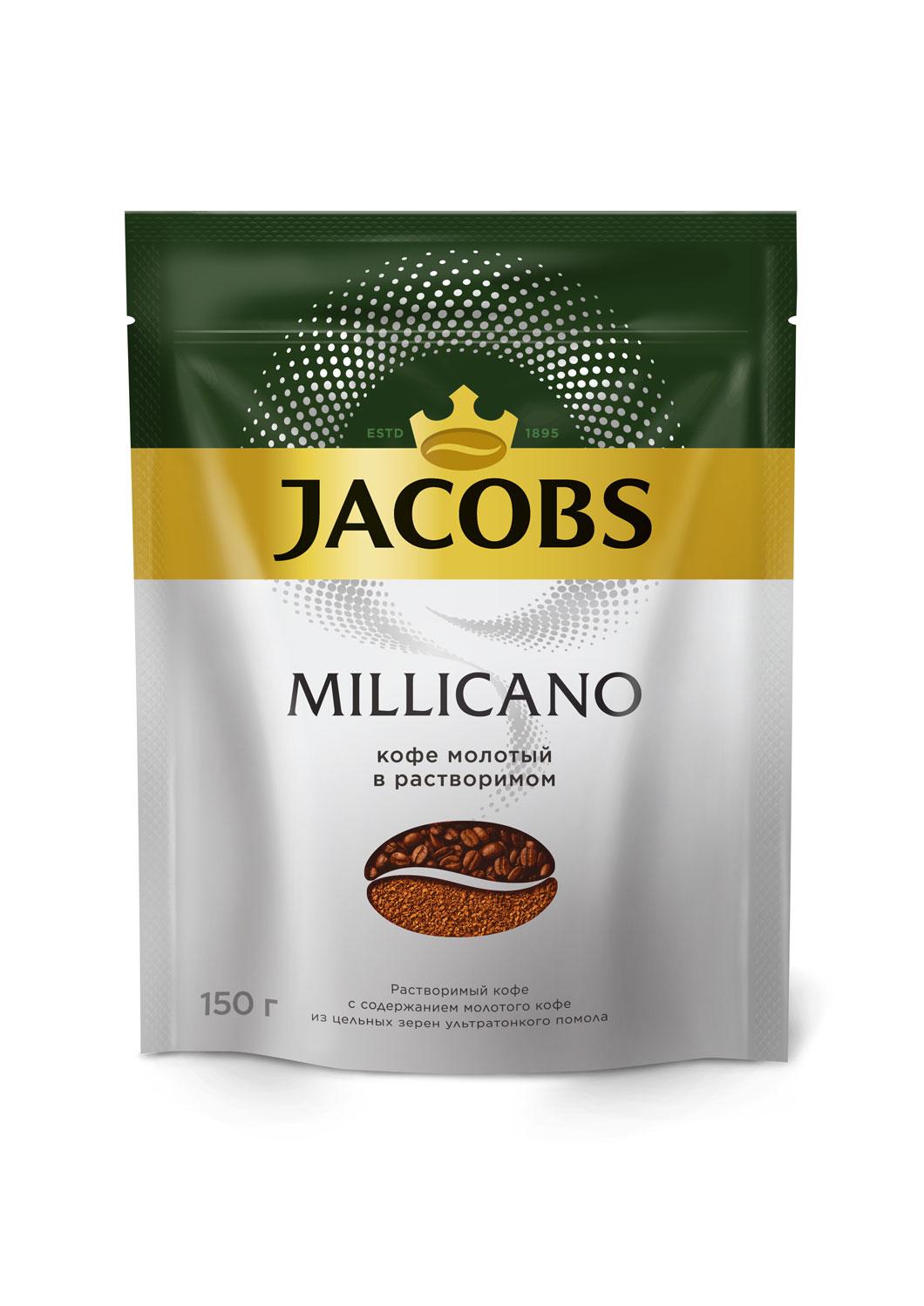 Кофе растворимый Jacobs monarch millicano 150 г