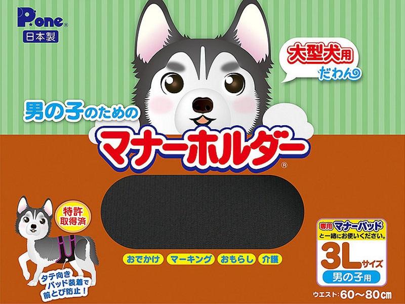 Подгузники для домашних животных Japan Premium