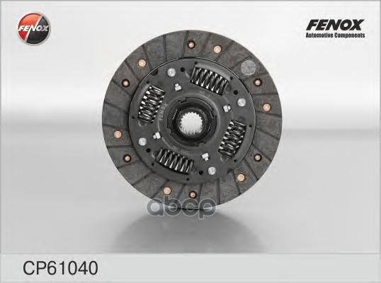 диск сцепления FENOX CP61040
