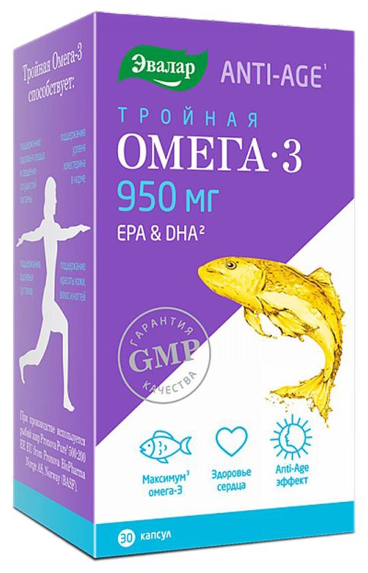 Купить Omega 3 Эвалар Тройная Омега 3 30 капс.