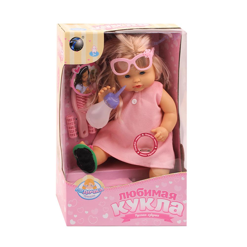 Купить SHANTOU Кукла с аксессуарами, T14-D2129, Shantou Gepai, Классические куклы
