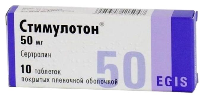 Стимулотон таблетки 50 мг 10 шт.