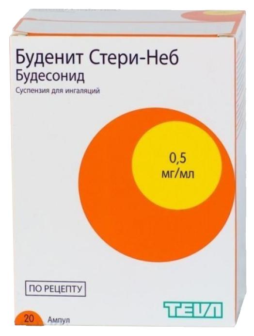 Буденит Стери-Неб суспензия 0,5 мг/мл 2 мл 20 шт.