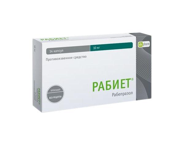 Купить Рабиет капсулы 10 мг 14 шт., Оболенское ФП