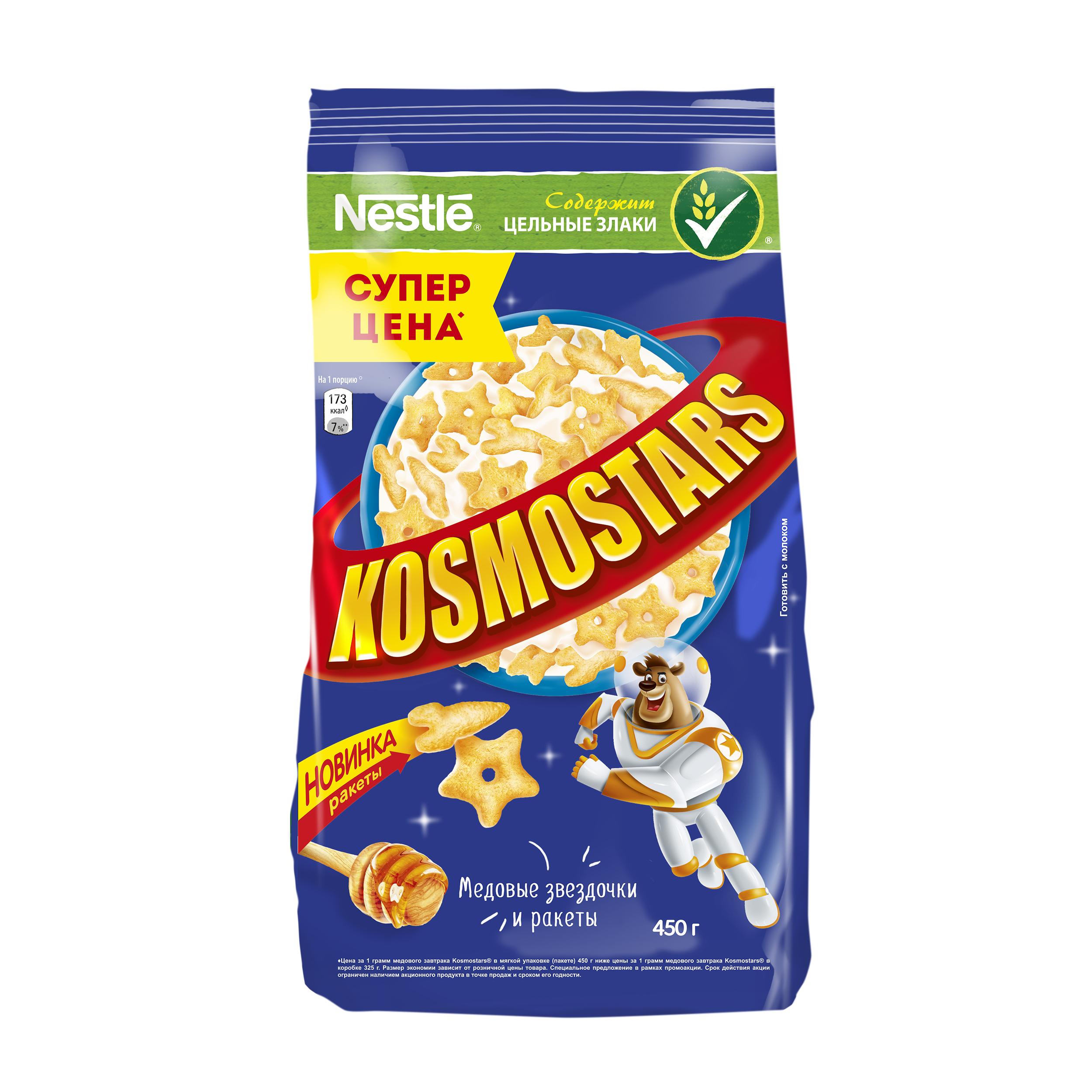 Готовые завтраки, каши, мюсли Золотой Лен или Готовые завтраки, каши, мюсли Kosmostars — что лучше