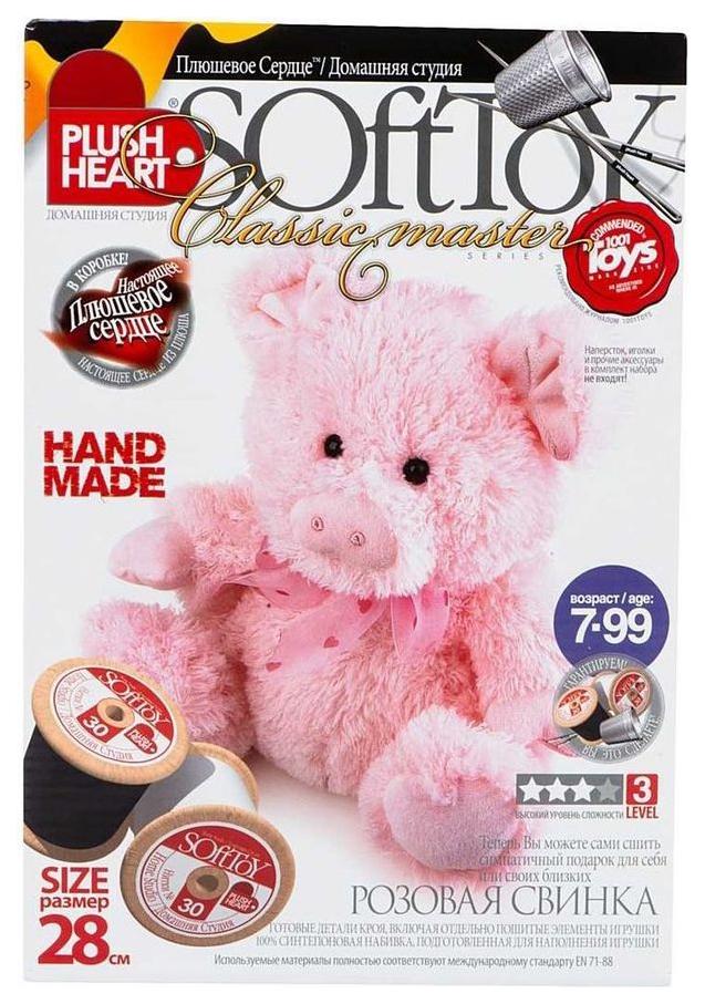 Набор для шитья Свинка розовая