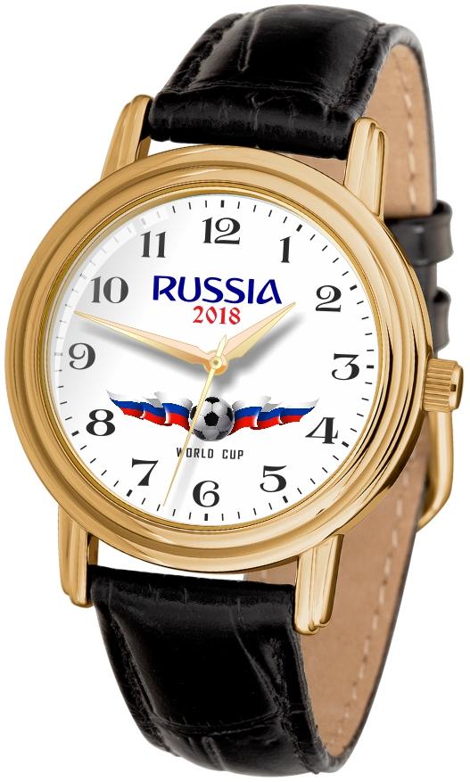 Россия стоимость часы уфа техники ломбард бытовой