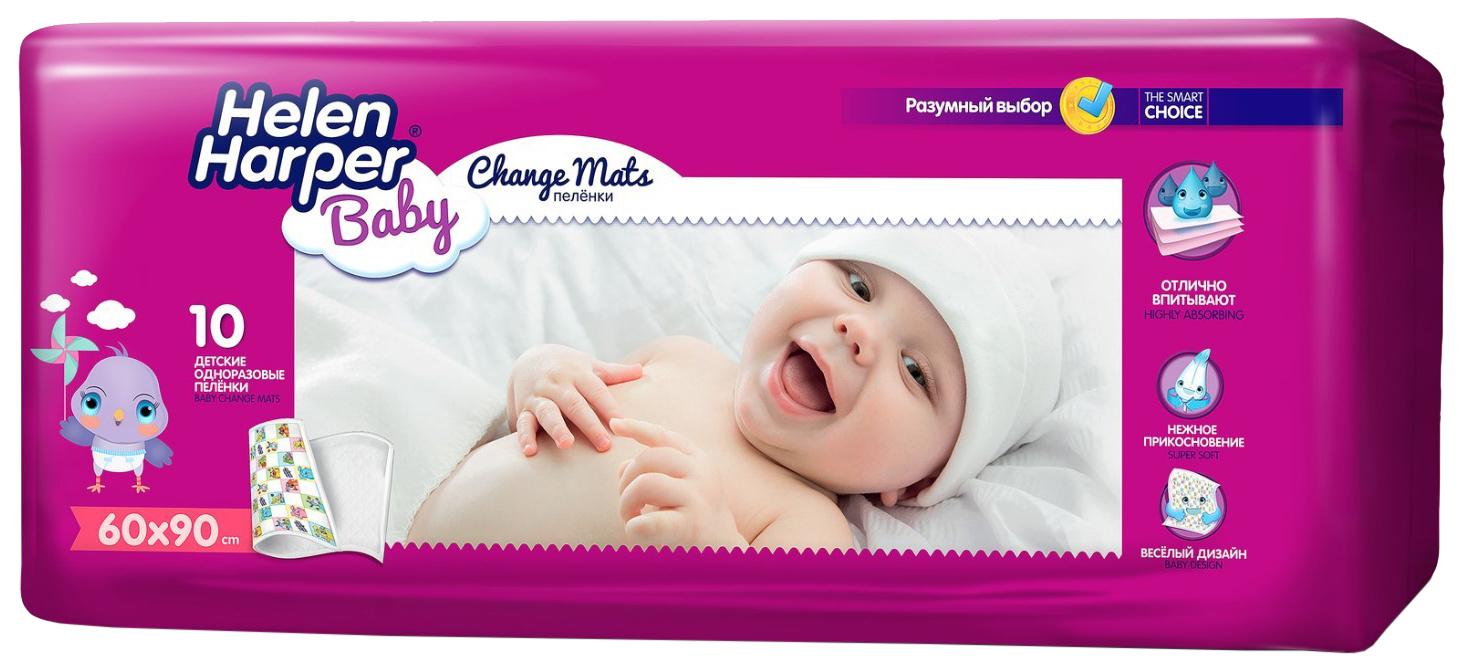Купить Пеленки детские Helen Harper впитывающие 60 х 90 см, 10 шт, Одноразовые пеленки