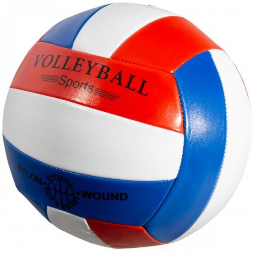 Волейбольный мяч Vs 198833 №4 multi-colored