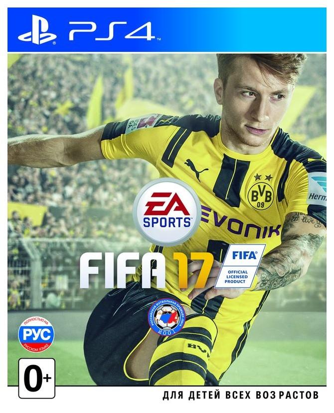 Игра FIFA 17 для PlayStation 4