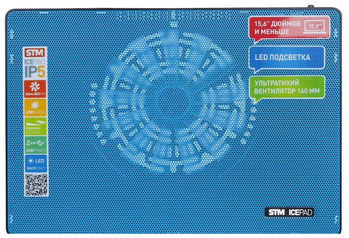 Подставка для ноутбука STM ICEPAD IP5 IP5 Синий