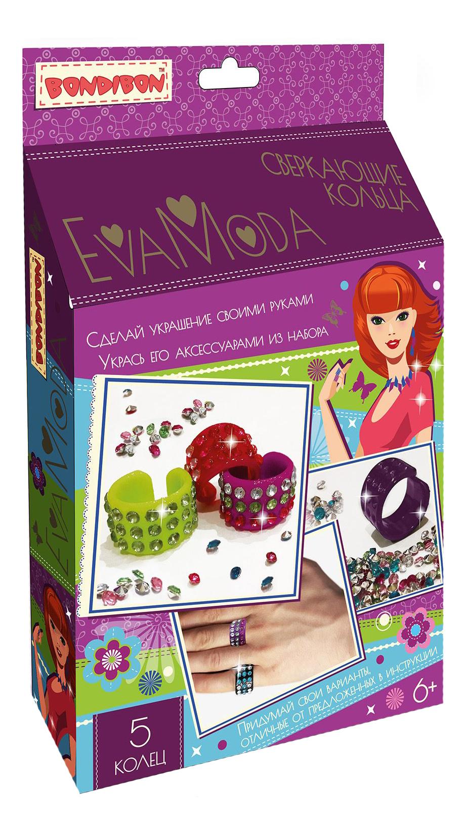Купить Набор для создания украшений Bondibon Eva Moda - Сверкающие кольца,