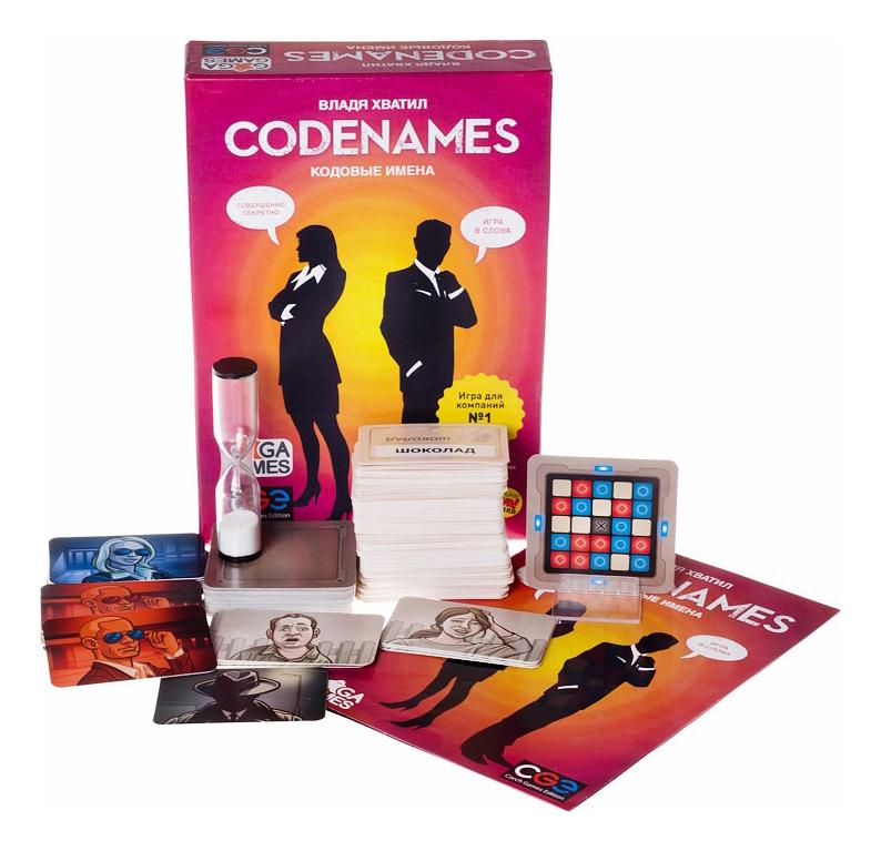 Купить Кодовые имена, Настольная игра Кодовые Имена (Codenames), Gaga Games,