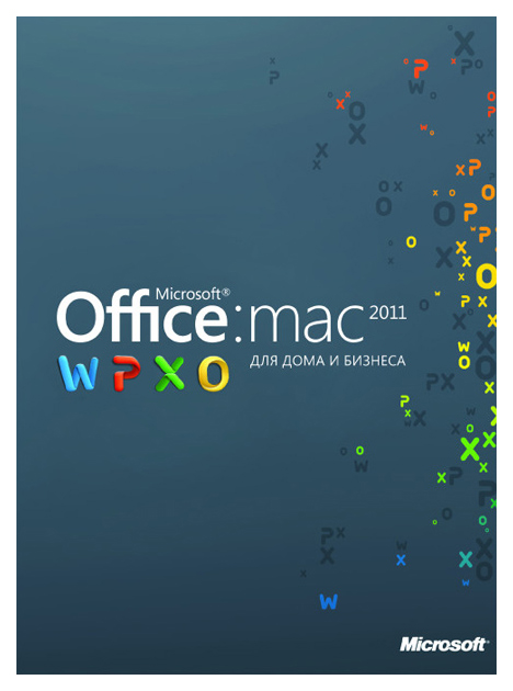 Офисная программа Microsoft Office Mac для дома