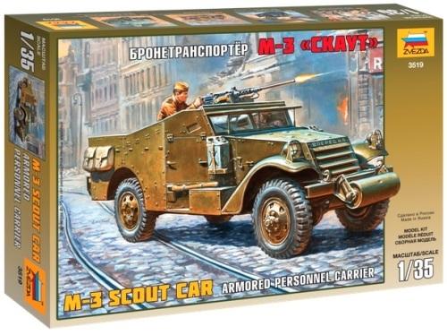 Купить Сборная модель Zvezda Бронетранспортер М-3 Скаут (3519), Модели для сборки