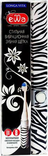 Электрическая зубная щетка LONGA VITA Зебра