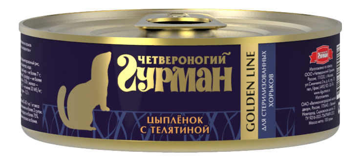 Корм для хорьков Четвероногий Гурман Golden Line