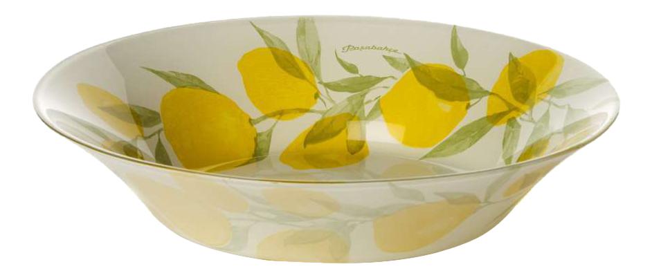 Тарелка Pasabahce Lemon 22 см