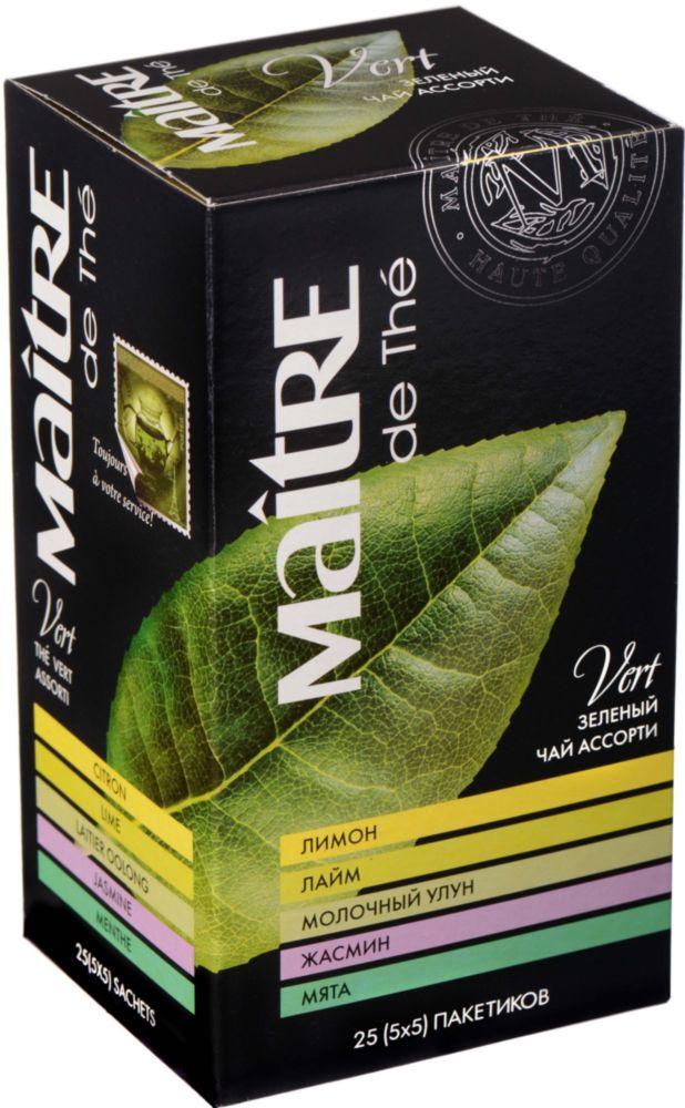 Чай зеленый Maitre de the vert ассорти 25 пакетиков фото