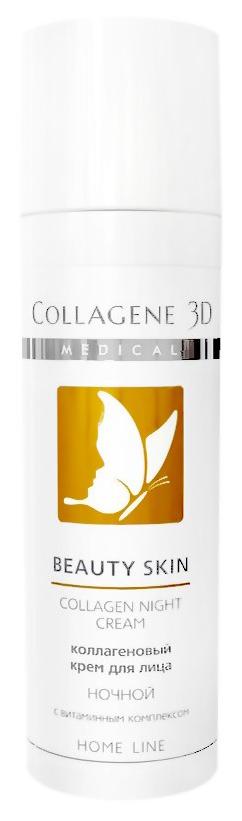 Крем для лица Medical Collagene 3D Beauty Skin Collagen Night Cream 30 мл