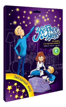 Наклейка декоративная для детской комнаты Звездное небо Звездный мир фото