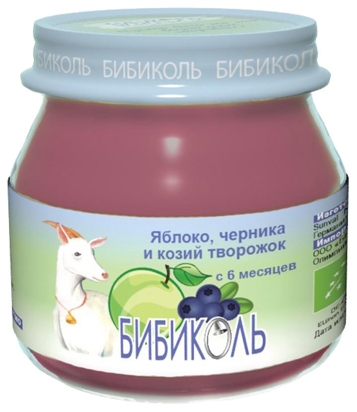 Пюре фруктовое Бибиколь Яблоко, черника и козий творожок с 6 мес 80 гр