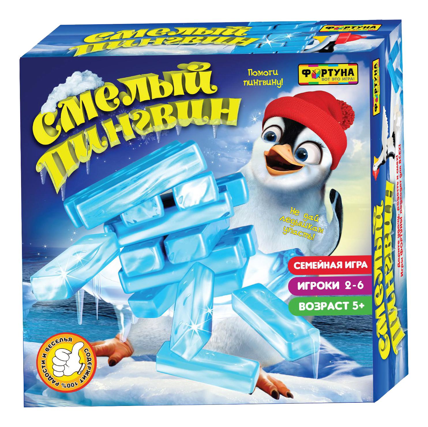 Купить Настольная игра Фортуна Смелый пингвин, Семейные настольные игры
