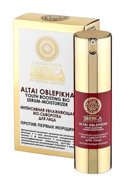 Сыворотка для лица Natura Siberica Laboratoria Siberica против первых морщин 30 мл