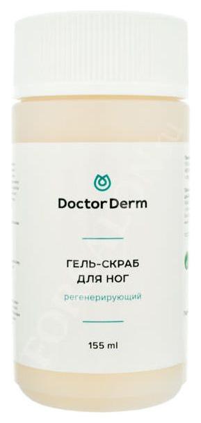 Гель скраб Doctor Derm регенерирующий для