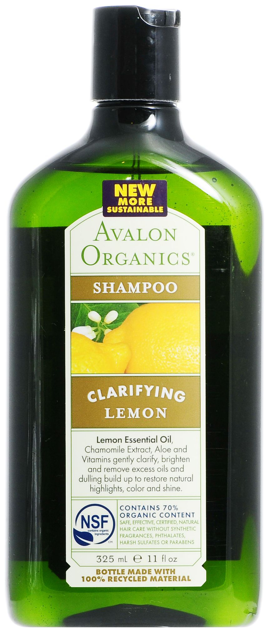 Шампунь Avalon Organics Lemon Clarifying Shampoo, 325 мл фото