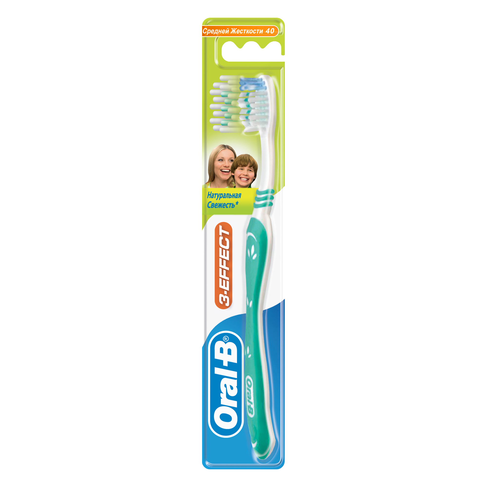 Зубная щетка Oral B 3_Effect Натуральная Свежесть